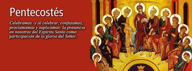Domingo De Pentecostés Ciclo C Fuente Y Cumbre